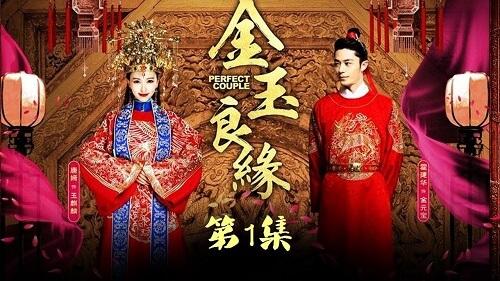 Jin Yu Liang Yuan 金玉良缘 Marriage Lyrics 歌詞 With Pinyin By Li Qi 李琦
