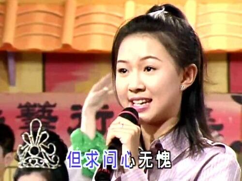 Wen Xin Wu Kui 问心无愧 A Clear Conscience Lyrics 歌詞 With Pinyin By Zhuo Yi Ting 卓依婷 Timi Zhuo
