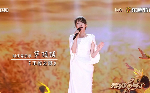 Feng Shou Zhi Ge 丰收之歌 The Song Of The Harvest Lyrics 歌詞 With Pinyin By Sa Ding Ding 萨顶顶