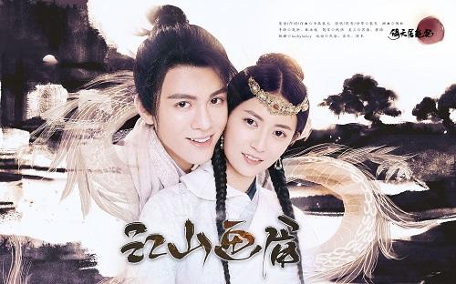 Jiang Shan Hua Mei 江山画眉 Jiangshan Thrush Lyrics 歌詞 With Pinyin By Lie Tian 裂天