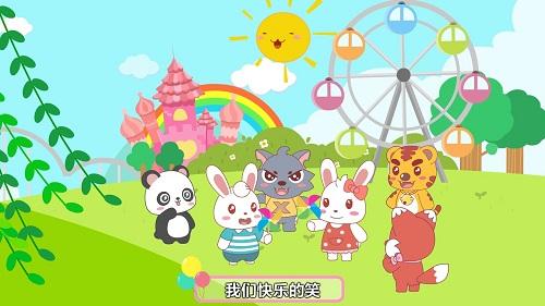 Liu Yi Er Tong Jie 六一儿童节 Children's Day Lyrics 歌詞 With Pinyin By Tu Xiao Bei 兔小贝