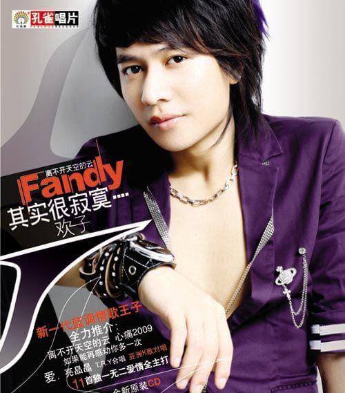 Qi Shi Hen Ji Mo 其实很寂寞 It's Lonely Lyrics 歌詞 With Pinyin By Huan Zi 欢子 Fandy Su