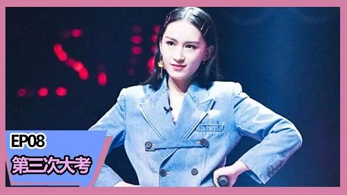 Ling Hun Ge Shou 灵魂歌手 The Soul Singer Lyrics 歌詞 With Pinyin By Su Bei Bei 苏北北