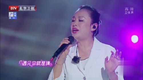 Lian Shuo 莲说 Lotus Said Lyrics 歌詞 With Pinyin