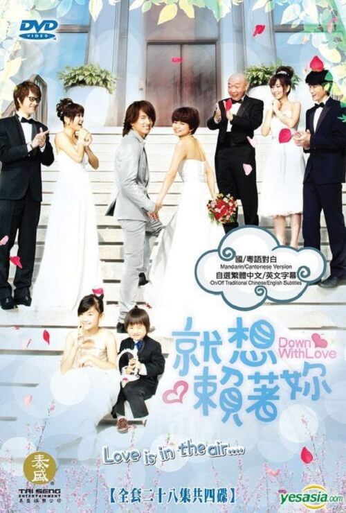 Lai Zhe Ni De Ai 赖着你的爱 Depending On Your Love Lyrics 歌詞 With Pinyin
