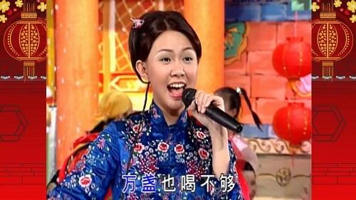 Zan Jiu Ge 赞酒歌 Praise Toasting Song Lyrics 歌詞 With Pinyin