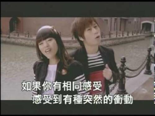 Zou Huo Ru Mo 走火入魔 Average Computer-virus Lyrics 歌詞 With Pinyin