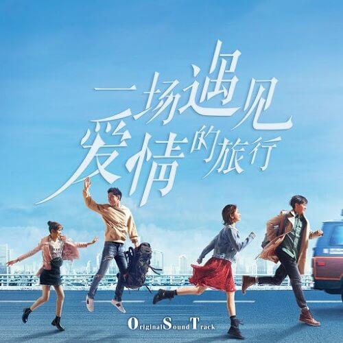 Lu Guo 路过 Pass By Lyrics 歌詞 With Pinyin