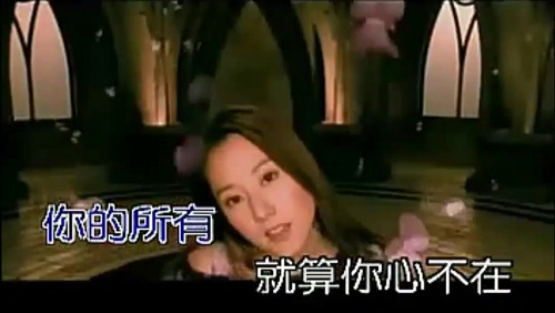 Zhuan Quan Quan 转圈圈 Turned Around Lyrics 歌詞 With Pinyin