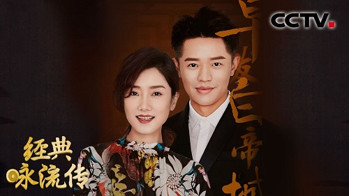 Guo Shan 过山 Over The Mountains Lyrics 歌詞 With Pinyin