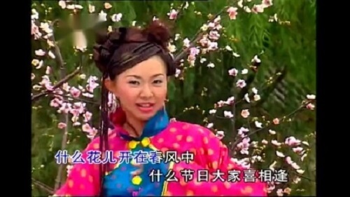 Ying Chun Hua Kai Xing Fu Nian 迎春花开幸福年 Winter Jasmine Opens A Happy Year Lyrics 歌詞 With Pinyin