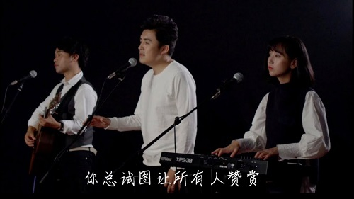 Mi Tu De Gao Yang 迷途的羔羊 Lost Lamb Lyrics 歌詞 With Pinyin