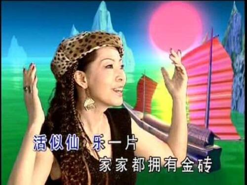 Feng Sheng Shui Qi Le Qian Bian 风生水起乐千遍 The Wind Makes The Water Merry A Thousand Times Lyrics 歌詞 With Pinyin