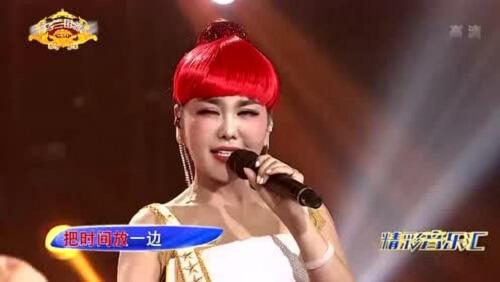 Mei Li Wu Xian 魅力无限 Charm Is Infinite Lyrics 歌詞 With Pinyin