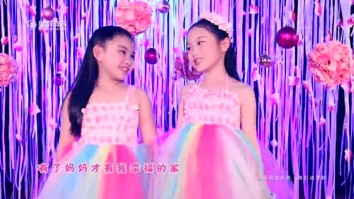 Xian Hua Song Ma Ma 鲜花送妈妈 Flowers For Mom Lyrics 歌詞 With Pinyin