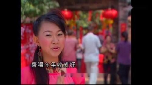 Qi Chang Xin Nian Hao 齐唱新年好 Sing Happy New Year Lyrics 歌詞 With Pinyin