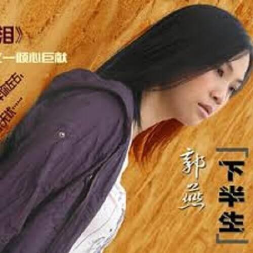 Xia Ban Sheng 下半生 Life Lyrics 歌詞 With Pinyin