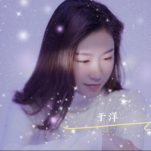 Wang Ji Yi Ge Ren Yao Duo Jiu 忘记一个人要多久 How Long Will It Take To Forget Someone Lyrics 歌詞 With Pinyin