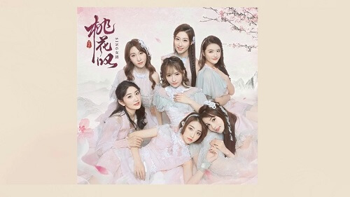 Tao Hua Tan 桃花叹 Peach Blossom Sigh Lyrics 歌詞 With Pinyin