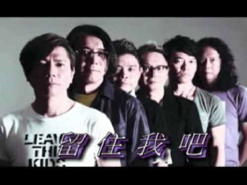Liu Zhu Wo Ba 留住我吧 Keep Me Lyrics 歌詞 With Pinyin