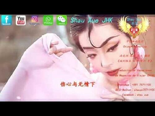 Reng Ran Shi Fen Kai 仍然是分开 Still Separate Lyrics 歌詞 With Pinyin
