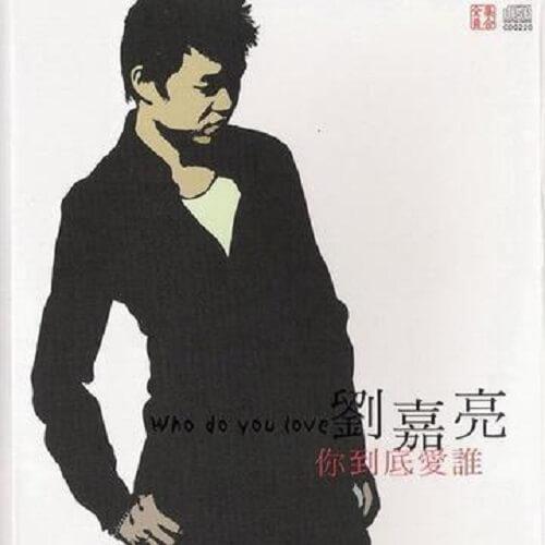 Wo Shuo Wo Ai Ni 我说我爱你 I Said I Love You Lyrics 歌詞 With Pinyin