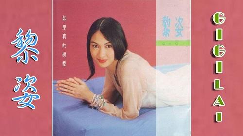 Qing Shen Hai Geng Shen 情深海更深 Love Is Deeper Than The Sea Lyrics 歌詞 With Pinyin