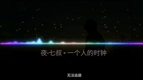 Yi Ge Ren De Shi Zhong 一个人的时钟 A Man's Clock Lyrics 歌詞 With Pinyin