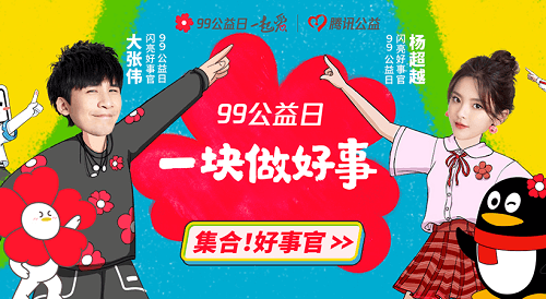 Yi Kuai Zuo Hao Shi 一块做好事 Do Good Deeds Together Lyrics 歌詞 With Pinyin