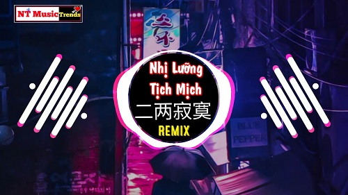 Er Liang Ji Mo 二两寂寞 Two Lonely Lyrics 歌詞 With Pinyin