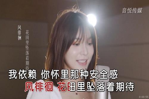 Ai Ni De Xi Guan 爱你的习惯 The Habit Of Loving You Lyrics 歌詞 With Pinyin