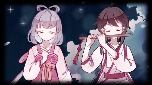 Di Yue 笛月 Flute Month Lyrics 歌詞 With Pinyin