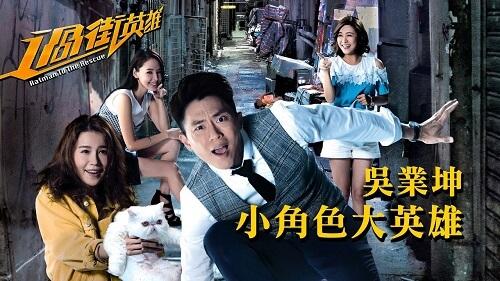 Xiao Jue Se Da Ying Xiong 小角色大英雄 Small Role Big Hero Lyrics 歌詞 With Pinyin