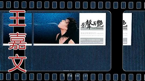 Yuan Lai Yuan Qu 缘来缘去 Ah Good Luck To Lyrics 歌詞 With Pinyin