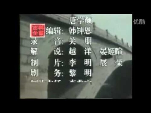 Zi Qiang Yong Bu Xi 自强永不息 Never Cease To Strive Lyrics 歌詞 With Pinyin