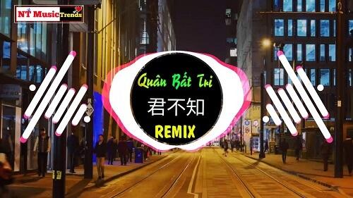 Jun Bu Zhi 君不知 You Don't Know Lyrics 歌詞 With Pinyin