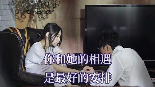Nv Ren Ying Gai Bei Wen Rou Yi Dai 女人应该被温柔以待 Women Should Be Treated Gently Lyrics 歌詞 With Pinyin