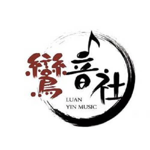 Fei Zi Xiao 妃子笑 Smile Of Princess Lyrics 歌詞 With Pinyin