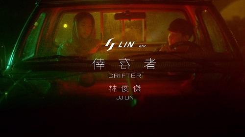 Xing Cun Zhe 幸存者 The Survivors Lyrics 歌詞 With Pinyin