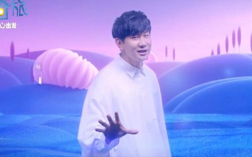 Zui Xiang Wang De Di Fang 最向往的地方 The Most Desirable Place Lyrics 歌詞 With Pinyin