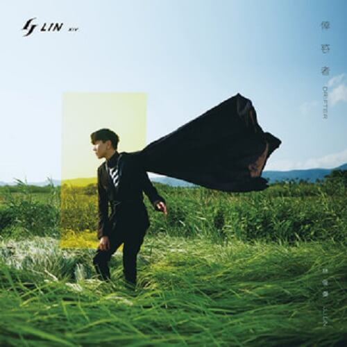 Zui Hao Shi 最好是 It Is Best To Lyrics 歌詞 With Pinyin