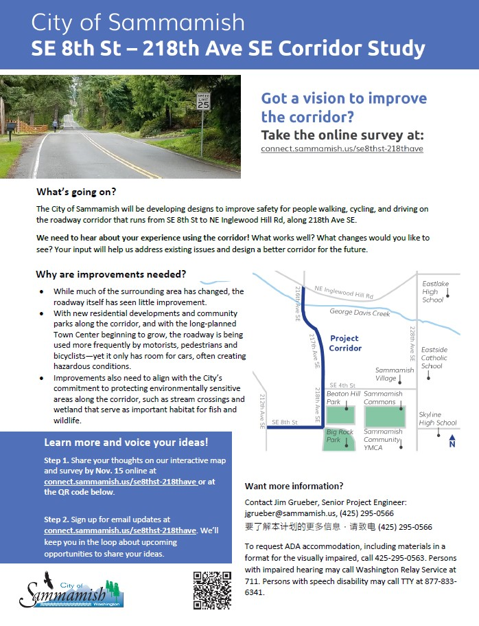 City of Sammamish SE 8th St & 218th Ave Corridor Improvement Study Flier