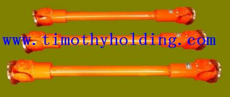 Universal joint drive shaft - Timothy Holding Co.,Ltd.