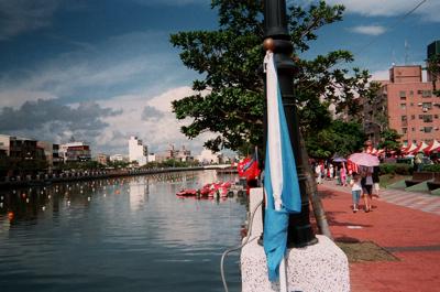 Anping, Tainan