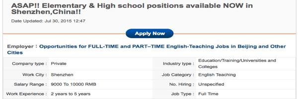 ESL job ad