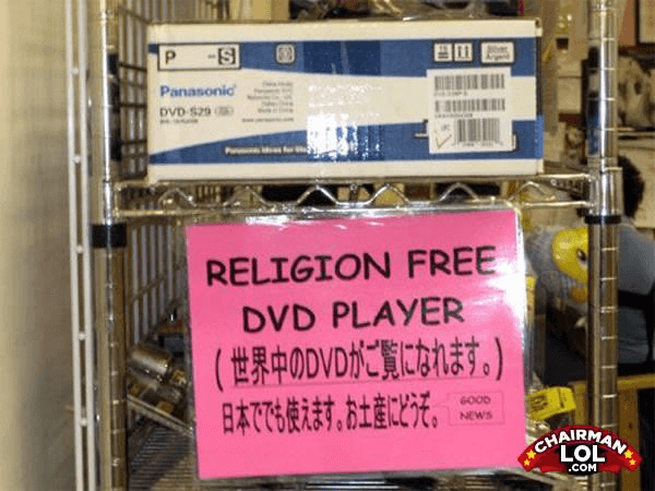 Engrish - Religion free DVD