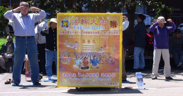 Falun Gong practioners and their poster