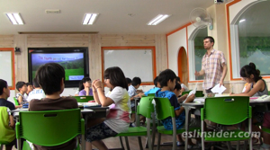 Public school classroom in Korea