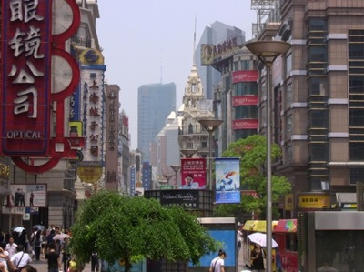 Nanjing Rd. Shanghai,China