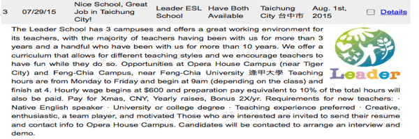 Job ad Taiwan